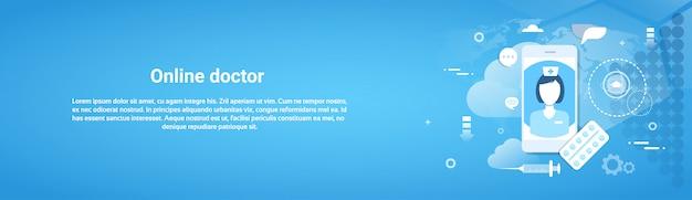 Insegna orizzontale di web di concetto di applicazione di sanità Vettore Premium