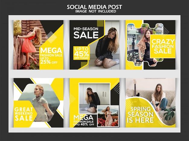Insegna quadrata di vendita di moda o insieme del modello dell'alberino di instagram Vettore Premium