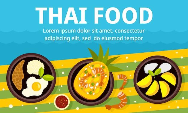 Insegna tailandese di concetto dell'alimento del pranzo Vettore Premium