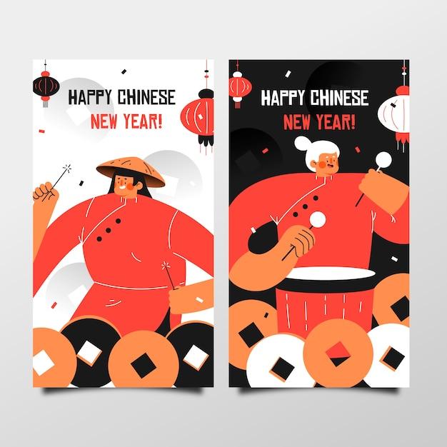 Insegne cinesi disegnate a mano del nuovo anno Vettore gratuito