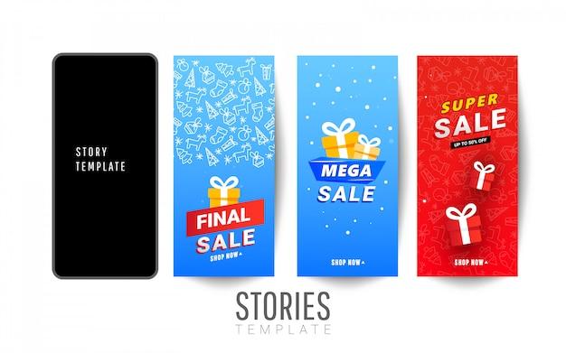 Insieme dell'insegna di vendita di storie di natale con i contenitori e la neve di regalo rossi di sorpresa Vettore Premium