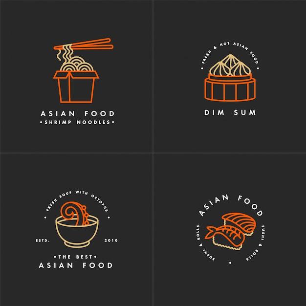 Insieme di modelli di cibo asiatico logo Vettore Premium