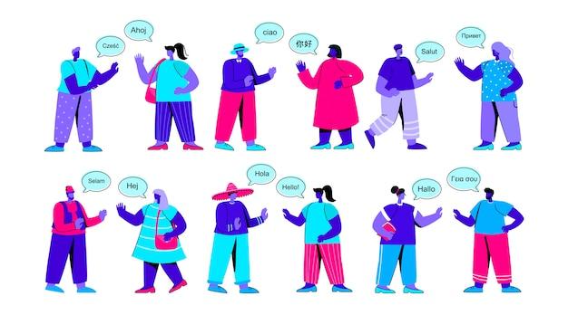 Insieme di persone divertenti dicendo ciao o saluto ogni personaggio piatto blu persone Vettore Premium
