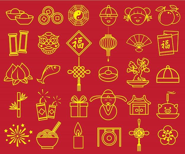 Insieme di simboli cinese del segno dell'icona del nuovo anno Vettore Premium