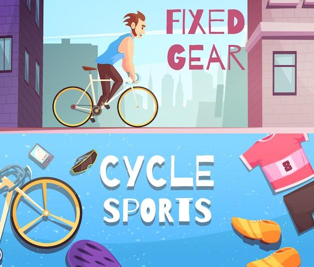 Insieme orizzontale dell'insegna del fumetto di sport del ciclo Vettore gratuito