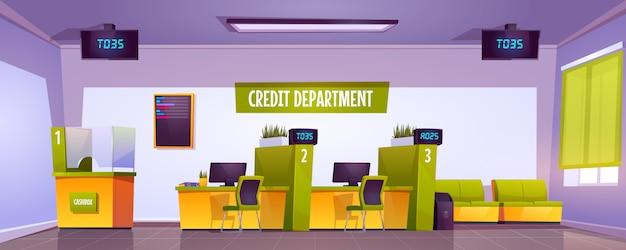 Interno del dipartimento di credito in ufficio bancario Vettore gratuito