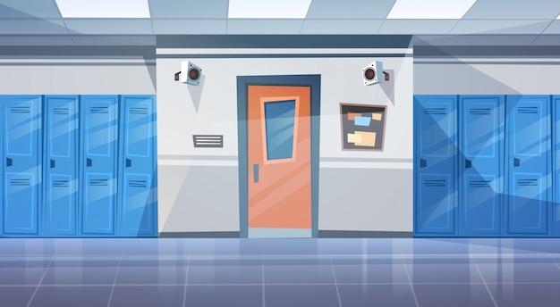 Interno vuoto del corridoio scolastico con la fila degli armadietti Vettore Premium