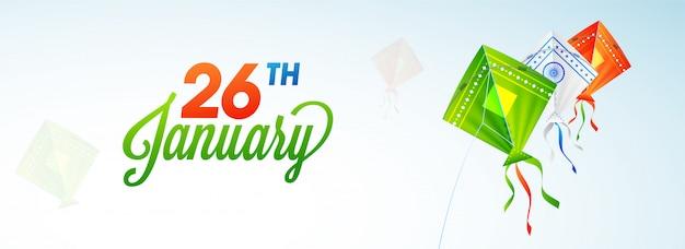 Intestazione del sito web o design del banner decorato Vettore Premium