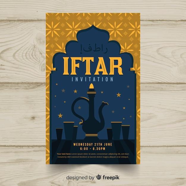 Invito a una festa iftar Vettore gratuito