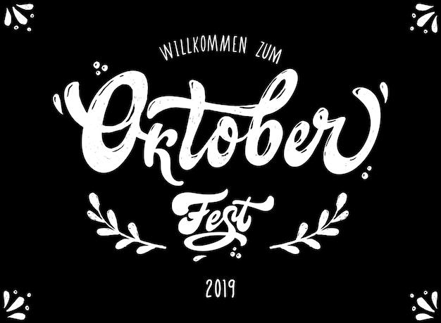 Invito oscuro dell'oktoberfest Vettore Premium