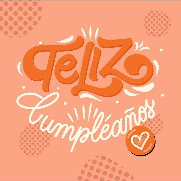 Iscrizione di buon compleanno in spagnolo Vettore gratuito