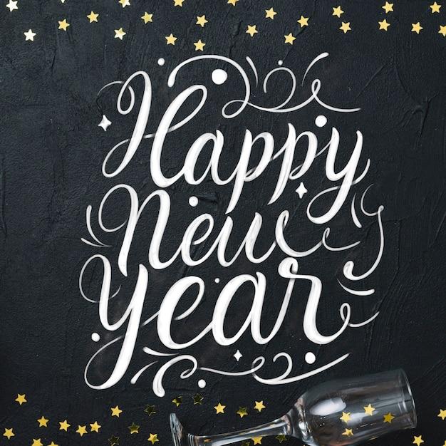 Iscrizione felice anno nuovo 2020 Vettore gratuito