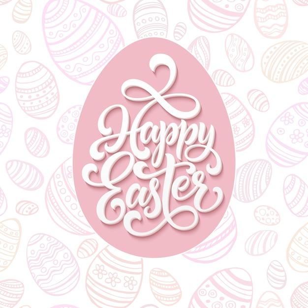 Iscrizione felice di pasqua sulle uova rosa senza cuciture Vettore Premium