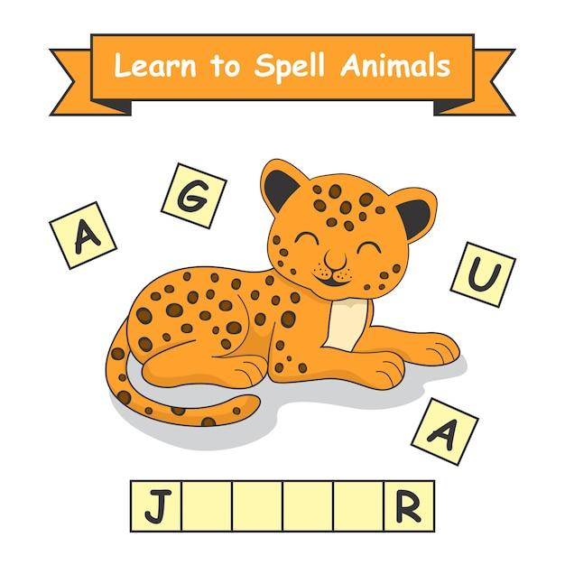 Jaguar impara a sillabare il foglio di lavoro degli animali Vettore Premium