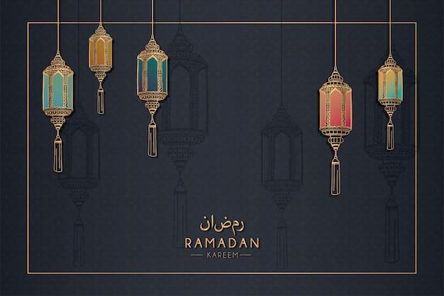 Kareem ramadan Vettore Premium