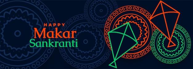 Kite festival makar sankranti design etnico indiano Vettore gratuito