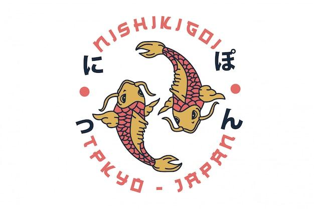 Koi japanese fish Vettore Premium