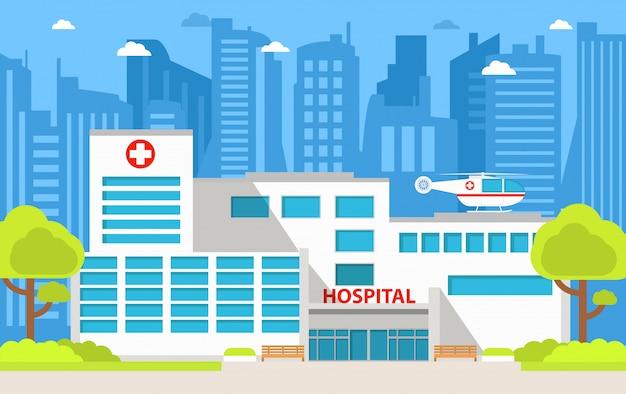 L'edificio dell'ospedale con l'elicottero Vettore Premium