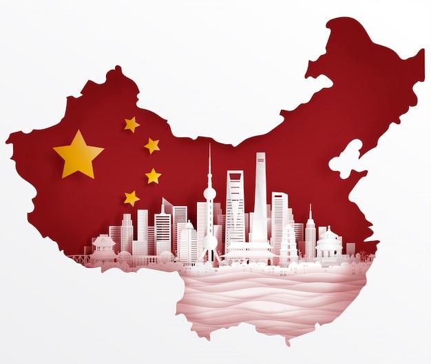 La bandiera di shanghai, cina con i punti di riferimento di fama mondiale in carta ha tagliato l'illustrazione di vettore di stile Vettore Premium