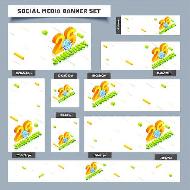 La bandiera sociale di media ha impostato con i colori della bandierina indiana 3d text il 26 gennaio. Vettore Premium