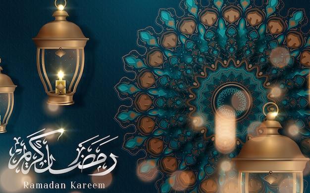 La calligrafia del ramadan kareem significa buone vacanze con elementi floreali turchesi scuri e fanoos Vettore Premium