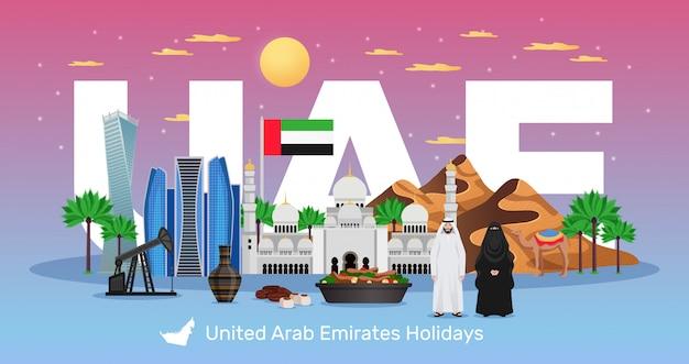 La composizione orizzontale piana in viaggio degli emirati arabi uniti con l'abbigliamento della bandiera nazionale delle attrazioni dei turisti serve l'illustrazione naturale dell'architettura dei monumenti Vettore gratuito