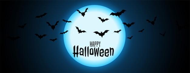 La luna piena di notte con il volo batte l'illustrazione di halloween Vettore gratuito