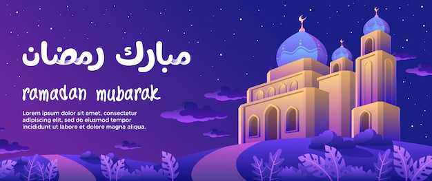 La notte di ramadan mubarak banner Vettore Premium