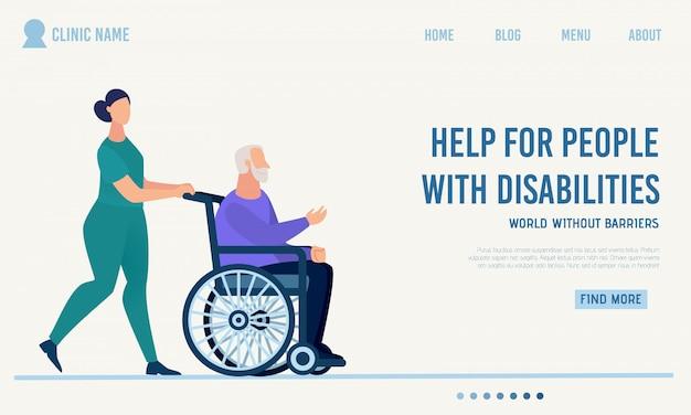 La pagina di destinazione della clinica offre assistenza per le persone disabili Vettore Premium