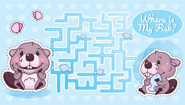 Labirinto con castoro simpatico cartone animato Vettore Premium