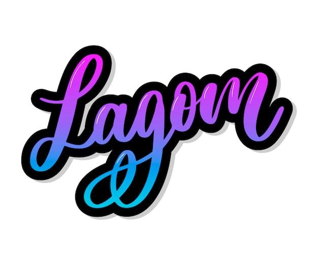 Lagom significa testo scritto a mano ispiratore. stile di vita scandinavo semplice. Vettore Premium