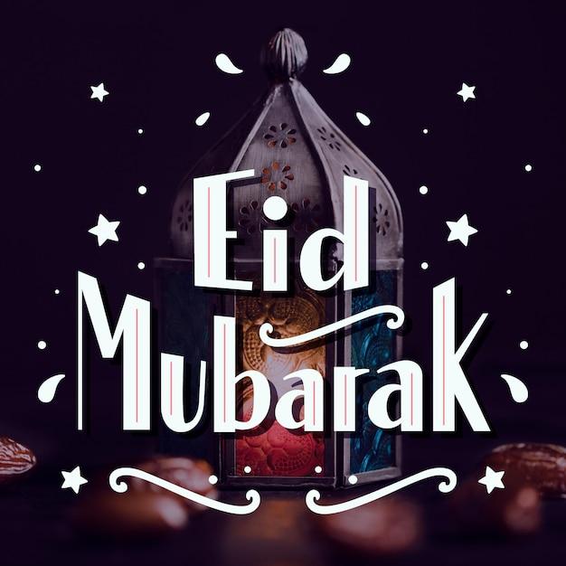 Lanterna nella notte ed eid mubarak lettering Vettore gratuito