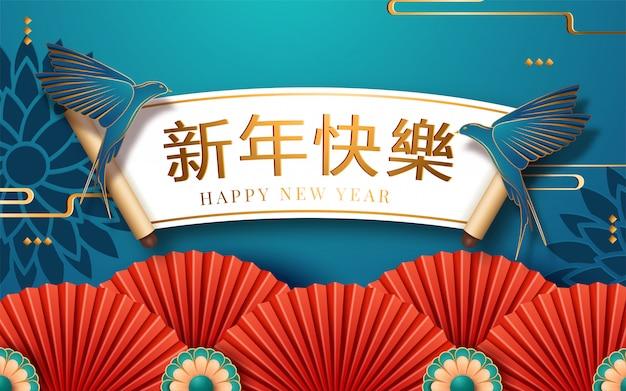 Lanterna rossa cinese appesa, design blu in stile arte carta. traduzione: felice anno nuovo. illustrazione vettoriale Vettore Premium