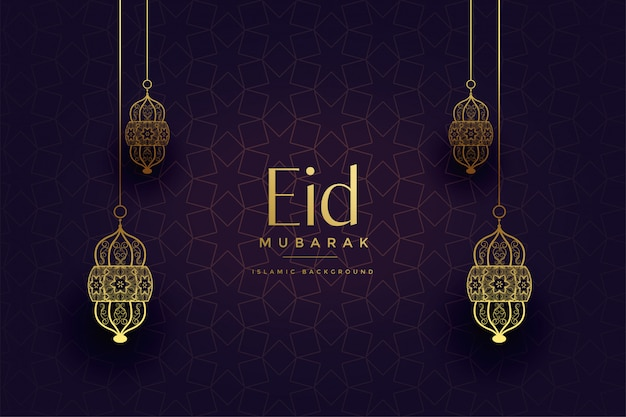 Lanterne islamiche dorate attraenti eid festival sfondo Vettore gratuito