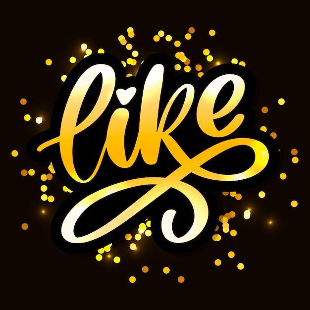 Lettera alla moda, ottima per qualsiasi scopo. disegnato a mano come lettera per il design decorativo. amore lettering segno. slogan di illustrazione disegnata a mano Vettore Premium