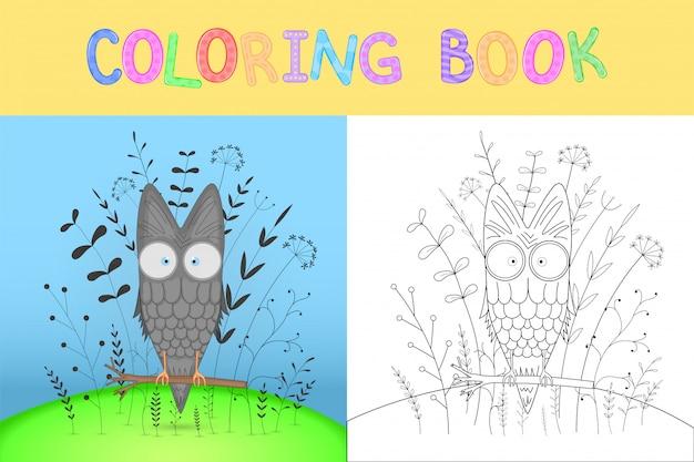 Libro da colorare per bambini con animali dei cartoni animati. gufo Vettore Premium