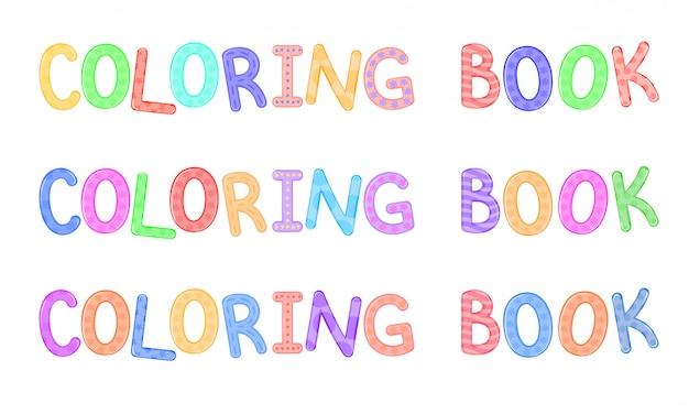 Libro da colorare per bambini Vettore Premium