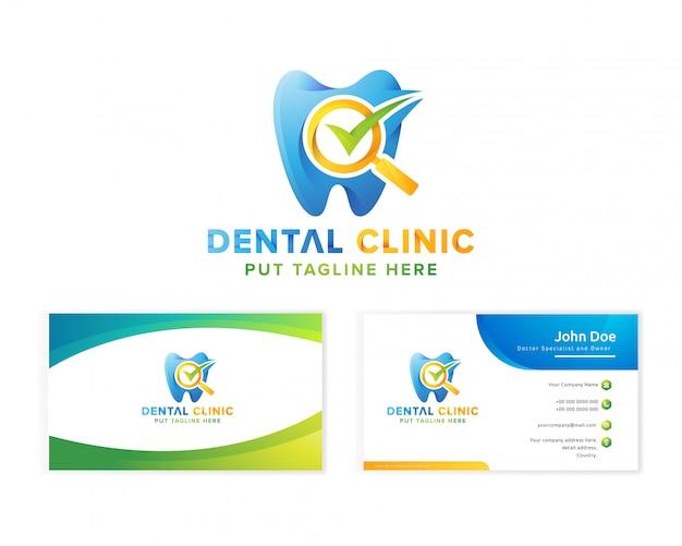Logo della clinica dentale medica con biglietto da visita per azienda Vettore Premium