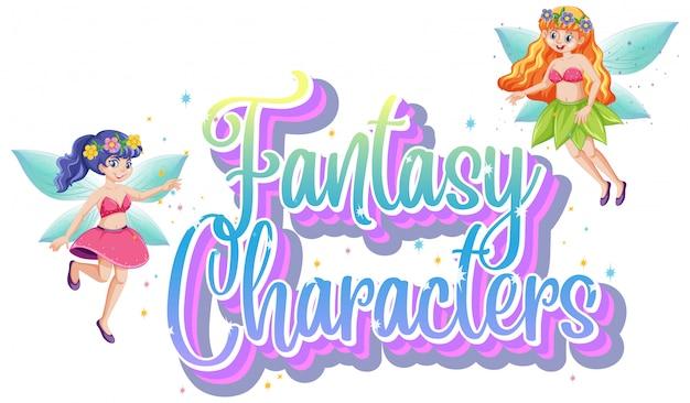 Logo di personaggi di fantasia con fiabe su sfondo bianco Vettore gratuito