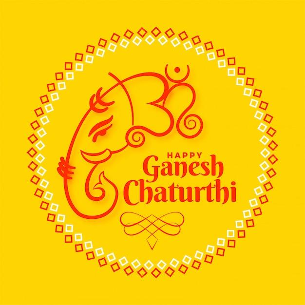 Lord ganesh chaturthi utsav festival card Vettore gratuito
