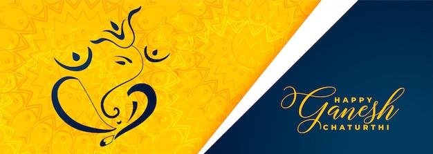 Lord ganesha creativo per il festival di chatanthi di ganesh Vettore gratuito