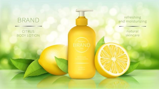 Lozione per il corpo con limone, cosmetici realistici per la cura della pelle poster dispenser bottiglia con crema idratante biologica Vettore gratuito