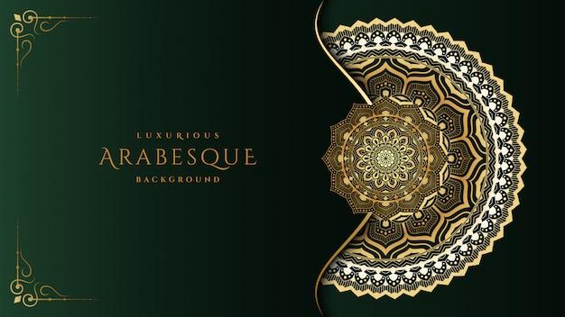 Lussuoso mandala arabesque background Vettore Premium