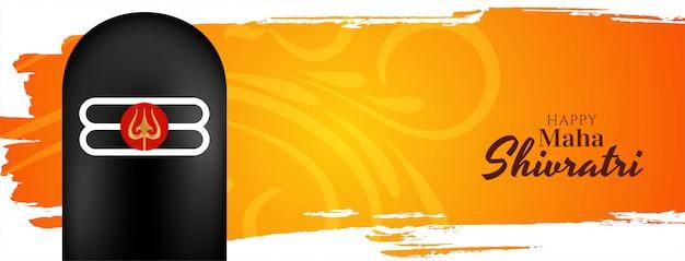 Maha shivratri bellissimo banner decorativo Vettore gratuito