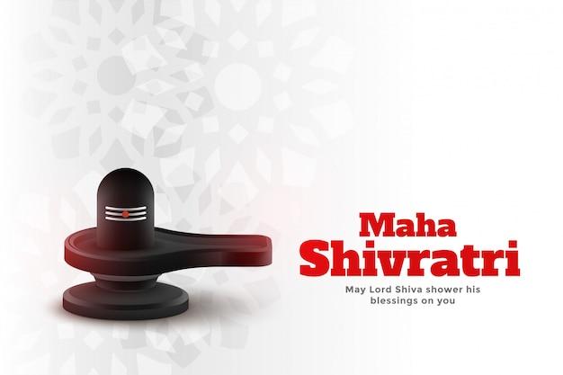 Maha shivratri festival tradizionale indiano sullo sfondo Vettore gratuito