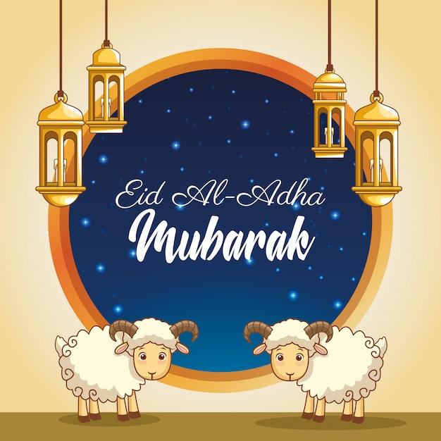 Major festival of the muslims Vettore gratuito