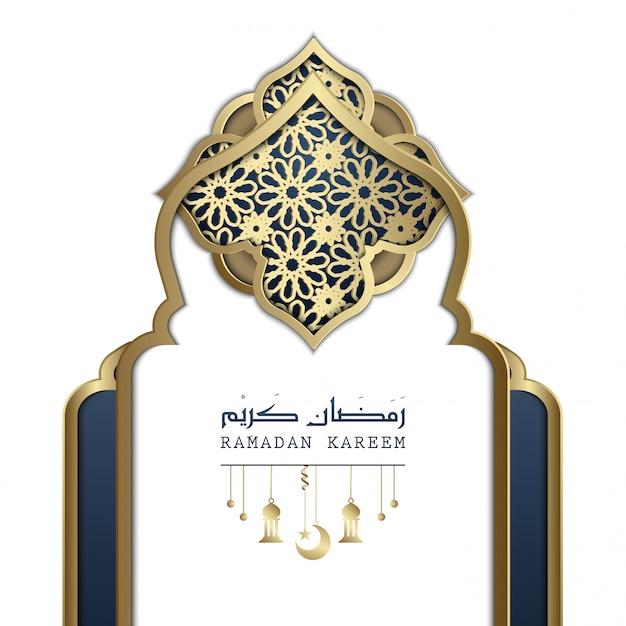 Mandala dell'estratto di ramadan kareem e illustrazione islamiche della lanterna di progettazione Vettore Premium
