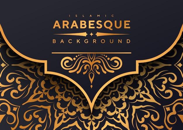 Mandala di lusso sfondo islamico Vettore Premium