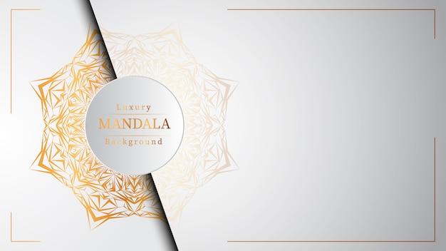 Mandala ornamentale di lusso di design in colore oro, mandala di lusso per invito a nozze, copertina del libro Vettore Premium