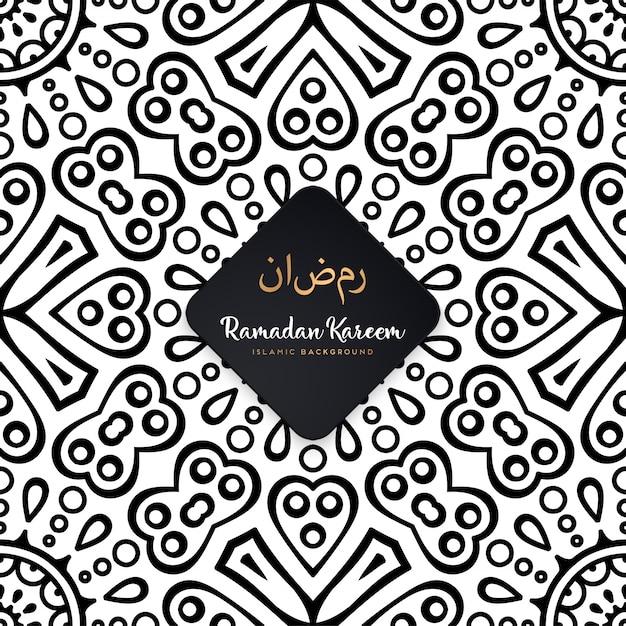 Mandala ornamentale di lusso. modello senza soluzione di continuità in stile doodle Vettore gratuito